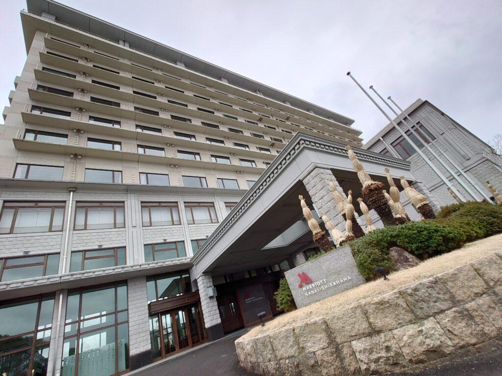 南紀 白浜 マリオット ホテル